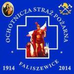 Czytaj więcej: Jubileusz 100-lecia działalności  OSP w Faliszewicach  - 100 lat!